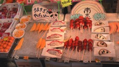 A fruit stall in Kobe, Japan. Photo courtesy of Carey Finn
