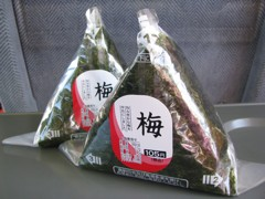 Japanese rice balls. Photo courtesy of Carey Finn