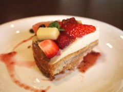 Vegan strawberry cheesecake from Cafe Proverbs in Kyoto, Japan. Photo courtesy of Carey Finn