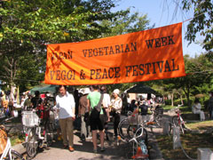 The Kyoto Vegetarian Festival, Japan. Photo courtesy of Carey Finn